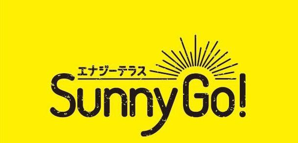 SunnyGo!! ブログ